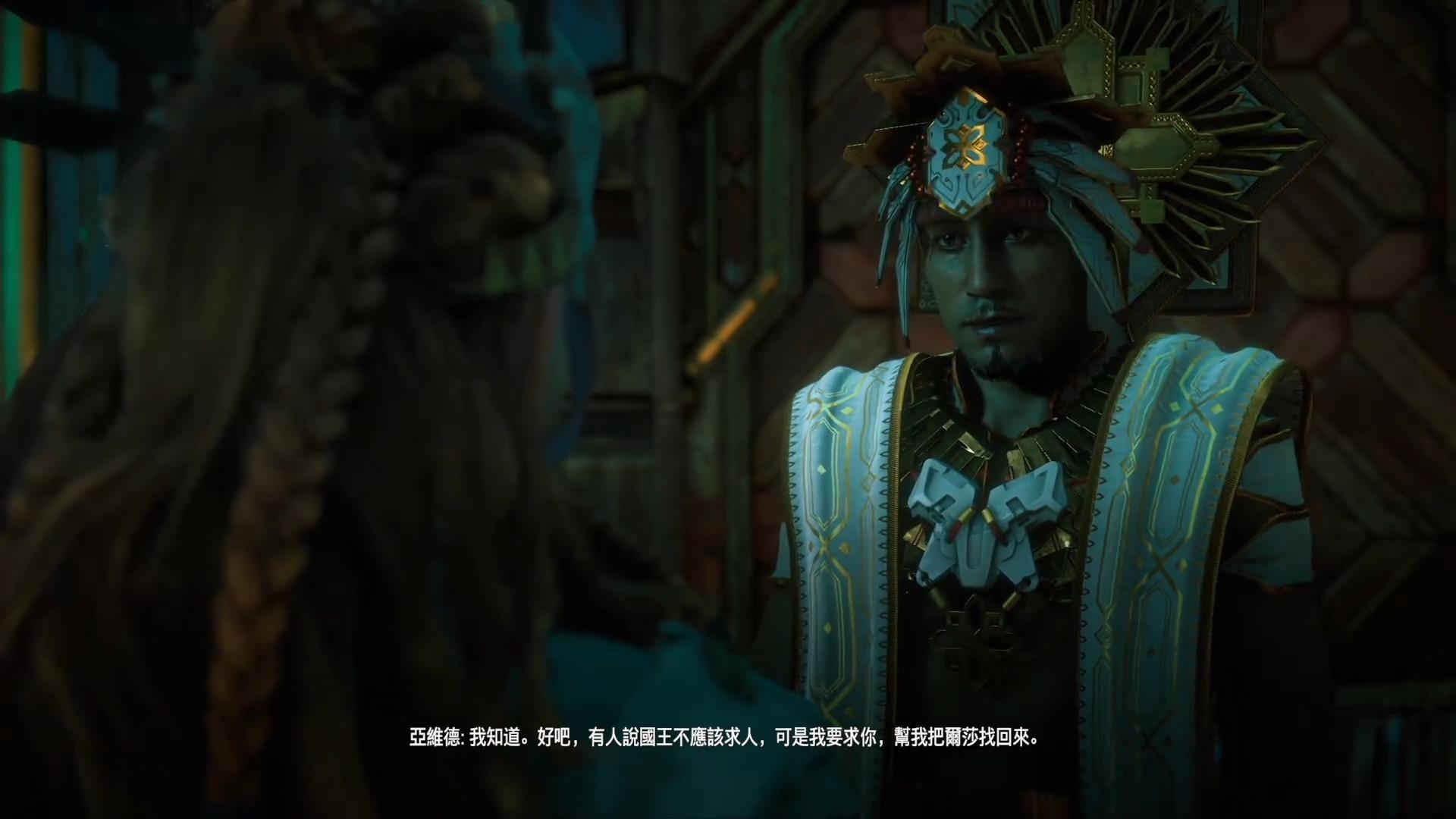 《地平线:零之曙光》评测 (37).jpg
