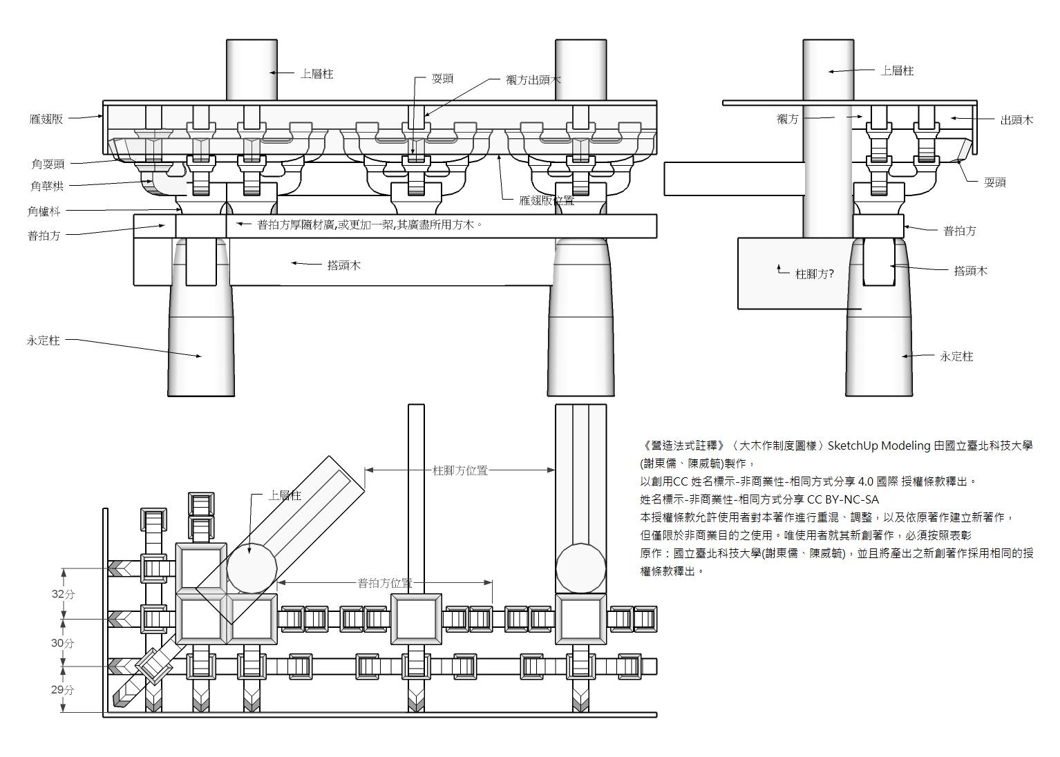 电路 电路图 电子 原理图 1534_1096