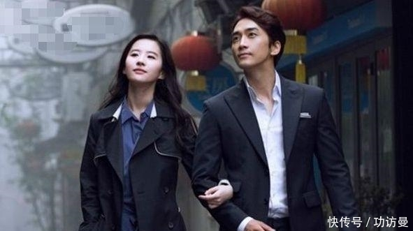 宋承宪公开与刘亦菲分手原因,坦诚自己过得并不开心,很孤独