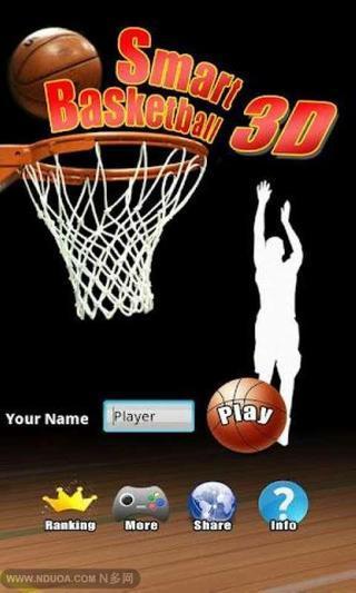 聪明的篮球 3D截图1