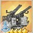 四联40mm博福斯对空机炮T3.jpg