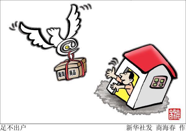 武汉海关驻邮局办事处监管科负责人竺蕴蕙介绍,今年5月底,武汉海关与