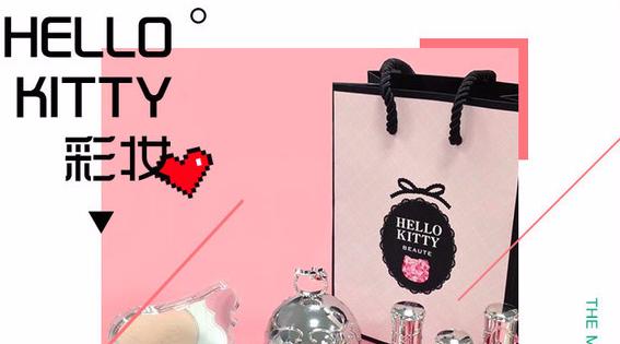看完HelloKitty最新彩妆,抢钱大户名副其实啊!