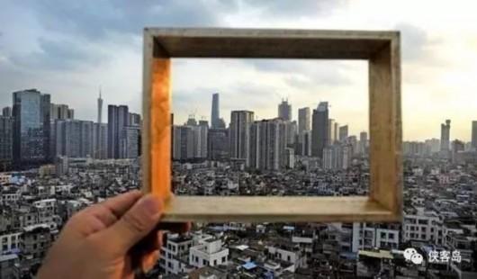 侠客岛:美联储加息 中国的楼市还能撑得住吗? - 安至康 - 健康之路