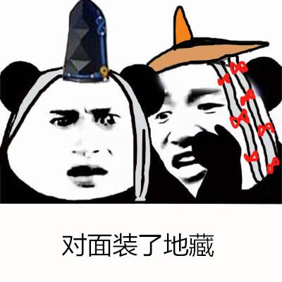 阴阳师悄悄话表情包9.jpg