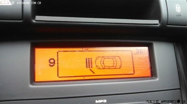 东风标致3008倒车雷达中小车前显示的数字信息是什么意思