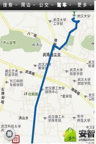手机地图导航截图1