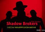 【技术分享】ShadowBrokers:针对EnglishmansDentist Exploit的分析