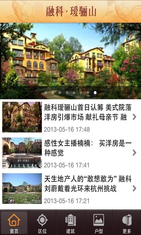 凤城瑷河风景区地图