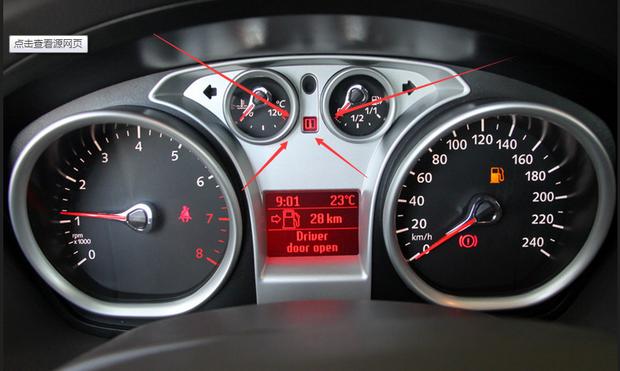 福特福克斯三厢感叹号低于60迈故障灯亮是什么?