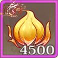 灵火种x4500.png