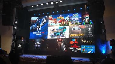 大批PS4游戏通过广电审核 四款PSVR首发游戏在内