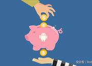 【技术分享】Overlay攻击之完美伪装的移动银行木马