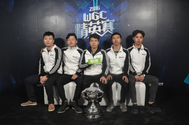 《王者荣耀》WGC精英赛冠军Best战队采访 无兄弟不开团