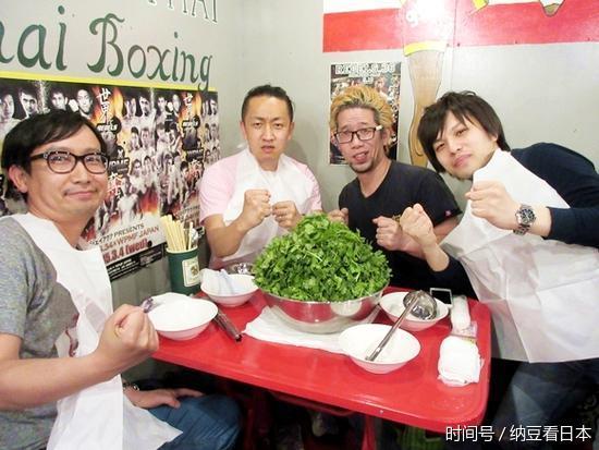 一碗拉面配4斤香菜!日本拉面馆简直丧心病狂! -  - 真光 的博客