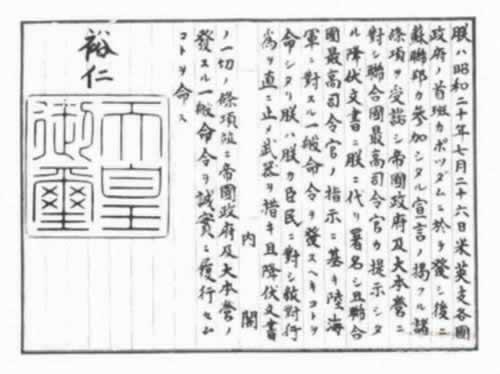 日本投降前曾打算迁都中国:万一迁都结果会怎样? - 一统江山 - 一统江山的博客