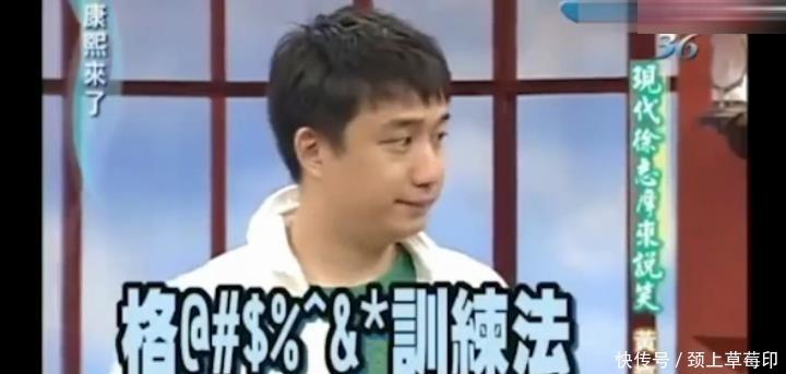 年轻时的黄磊又帅又有才,几个问题就把小S治服了。
