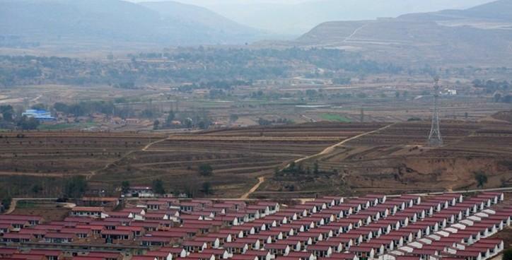宁夏回族自治区西吉县兴隆镇