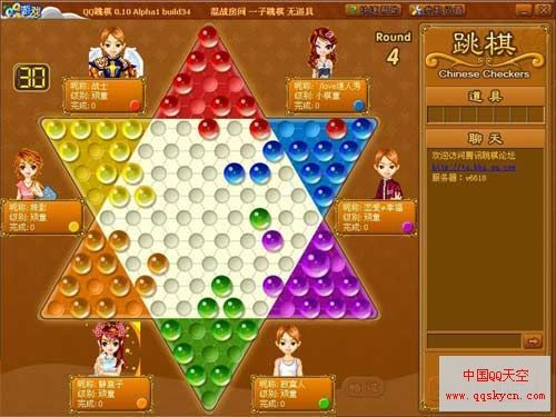 空跳棋规则:像跷跷板一样,一个棋子在中间,两旁有相等的空位,就可以