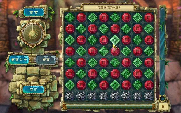 蒙特祖玛的彩砖3+所有消除宝藏一红一绿那关逃脱密室游戏攻略图片