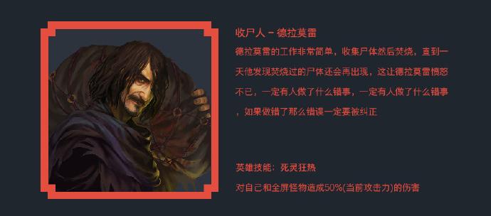 《符石守护者》更新