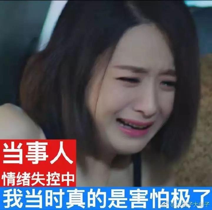 赵丽颖被害、朱梓骁被踢出组,她要一手遮天?