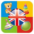 1A:兒童英語